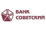 Клиент компании ЭлВент Банк Советский