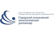 Клиент компании ЭлВент Онкологический центр СПБ
