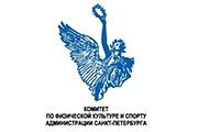 Клиент компании ЭлВент Комитет физкультуры и спорта СПБ